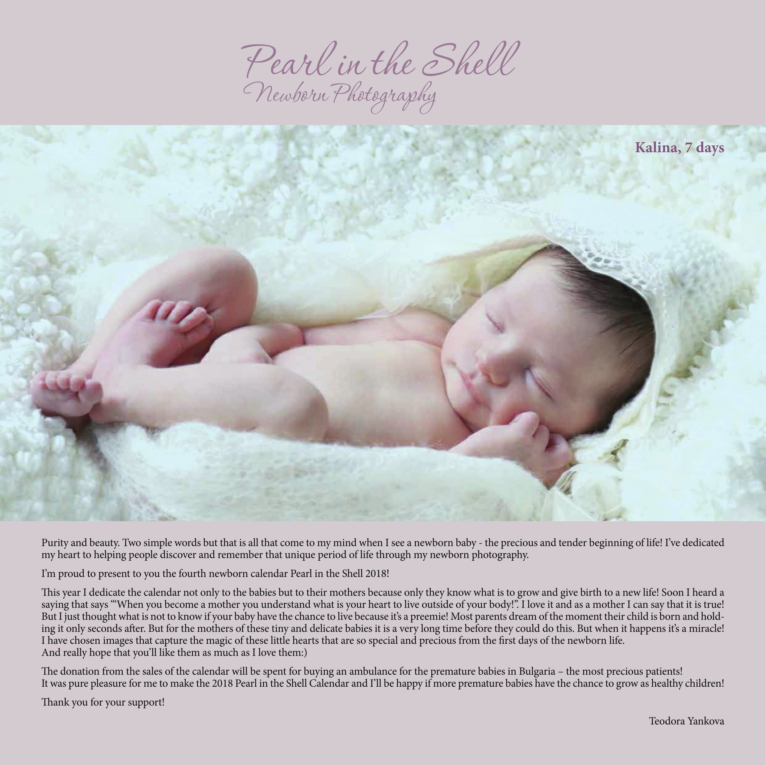 Pearl_in_the_Shell_Calendar_2018-03